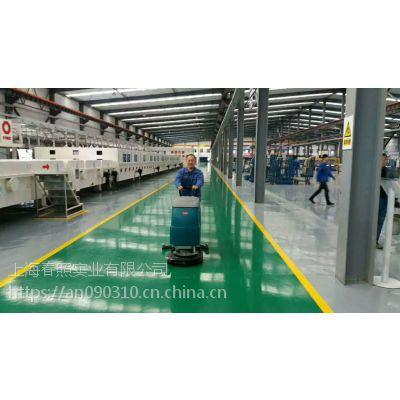 上海手推式洗地机工厂商场地下室电动洗地吸干一体机威德尔BT-530