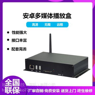 高清广告播放器 安卓网络版广告机 液晶显示信息发布系统