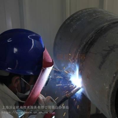 ISO 3834认证 焊接管理体系认证 认证费用
