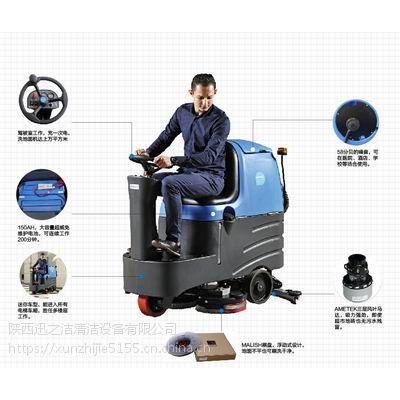商场工厂车库用驾驶式容恩全自动洗地机R-QQ