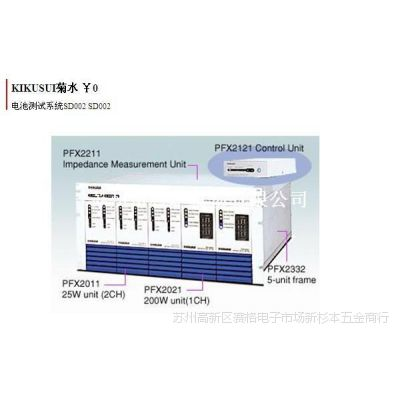 KIKUSUI菊水电池测试系统SD002