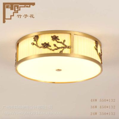 全铜中式吸顶灯中国风复古奢华现代中式客厅吸顶灯