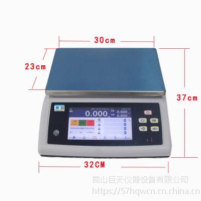 多台电子秤的数据可同步/同时上传一台电脑定制系统