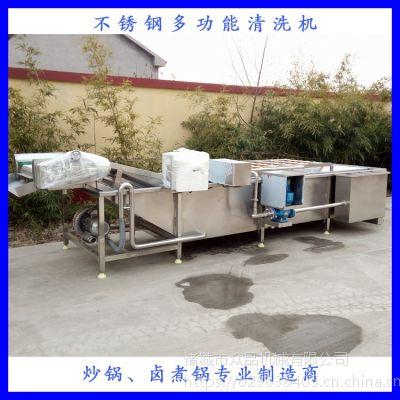 众品供应云南文山鲜三七清洗加工设备 三七毛辊清洗机