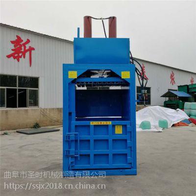 湖南立式液压打包机厂家直销 多功能废纸打包机 圣泰制造