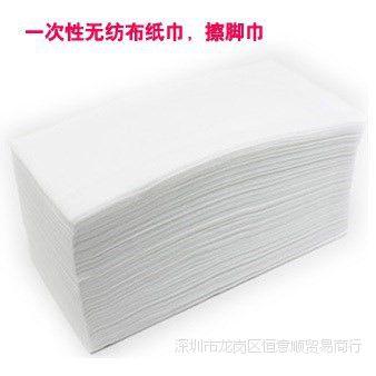 一次性无纺布毛巾擦脚足浴巾足浴195张美容厨房纸巾吸水吸油用品