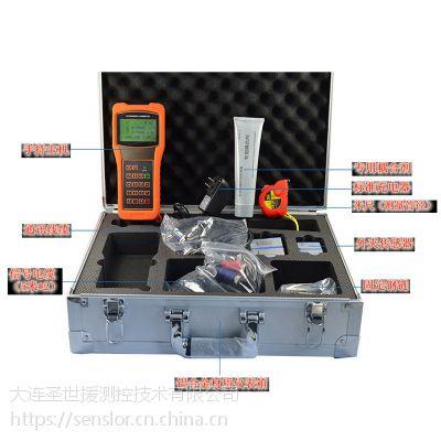 大连手持式超声波流量计 厂家供应 巡检专用 大连圣世援TUF-2000系列