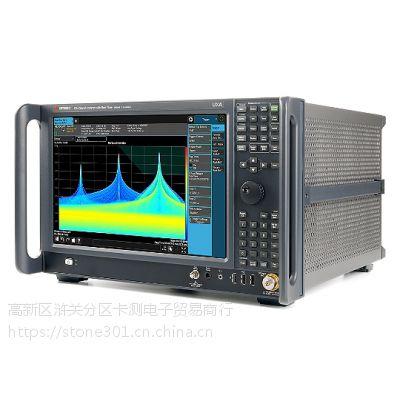 供应N9040B安捷伦(维修租赁苏州无锡上海)信号分析仪