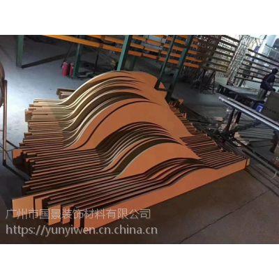 厂家定制波浪造型吊顶铝天花 木纹弧形铝方通