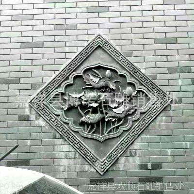 厂家承接广场石雕壁画   花岗岩石雕壁画设计雕刻