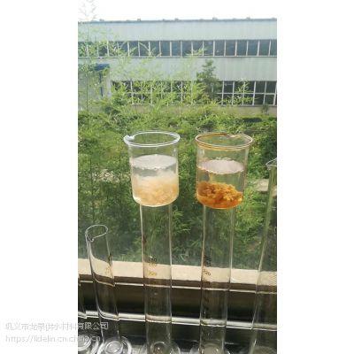 河南巩义聚合氯化铝絮凝剂