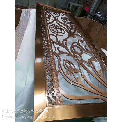 益泓厂家供应定制201彩色不锈钢镂空雕花钛金不锈钢金属制品