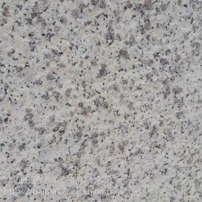 湖北白麻花岗岩石材厂家直销供应尺寸定制