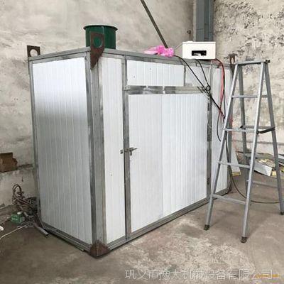 豫太新型箱式干燥设备 大型食品烘干箱 烘干房 自动恒温腊肉烘干机