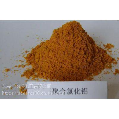 东莞桥头聚合氯化铝、横沥净水絮凝剂直销 常平PAC26%可以送货