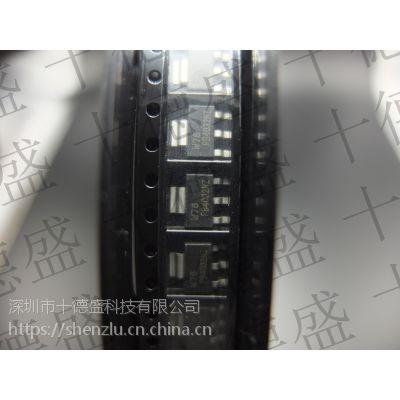 十德盛科技 PBSS4032NZ NXP 其他IC 晶体管 TO-261-4