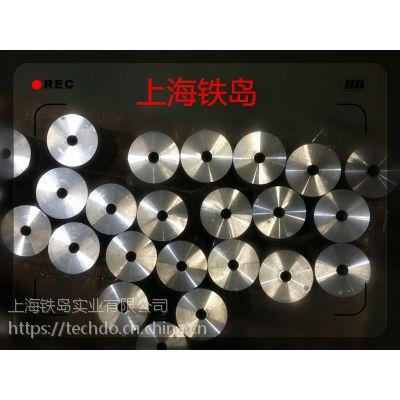 供应65Nb模具材料  65Nb新型模具钢 65Nb模具材料  65Nb新型模具钢