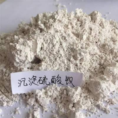 河北玄光生产厂家 沉淀硫酸钡 600目 塑料用