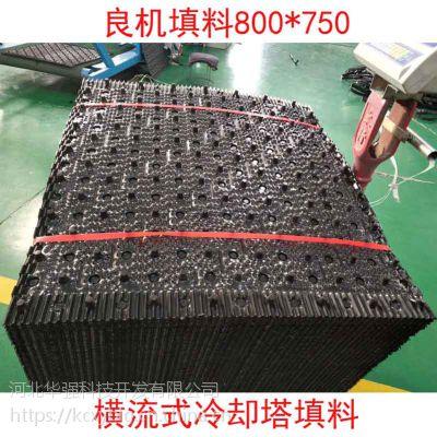 批发良机原厂填料 PVC良机填料 河北华强