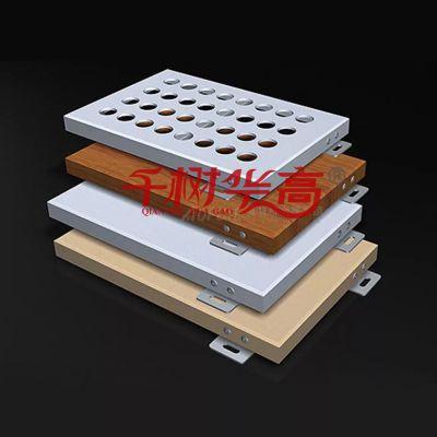 铝合金幕墙氟碳铝单板聚酯烤漆厚度尺寸颜色厂家专业定制
