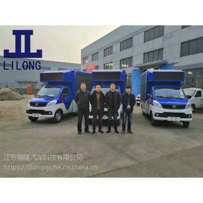 流动舞台车、广告巡查车、升级舞台车在黑龙江哈尔滨市报价
