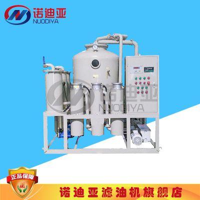 变压器油滤油机双级真空绝缘油滤油机诺迪亚真空滤油机