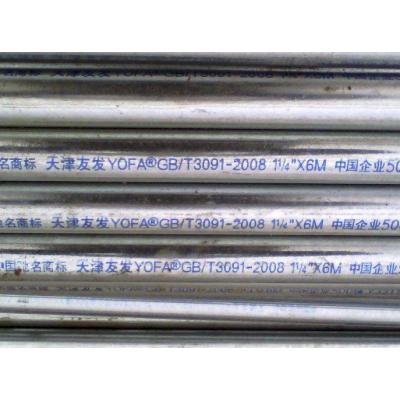 固定器产品_25卡槽固定器、32卡槽固定器、20三件套
