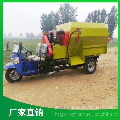 拐弯方便的电动撒料车 千头牛专用大容量饲料撒料车