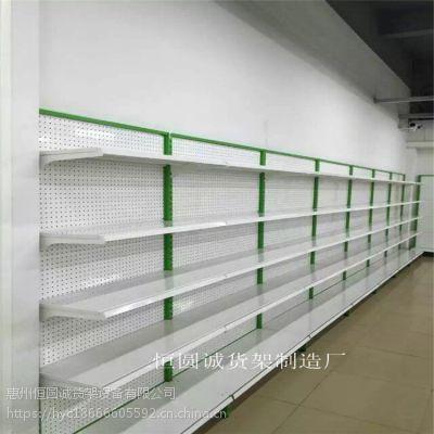惠东县化妆品货架 惠东县饰品货架 惠东县洗护用品货架