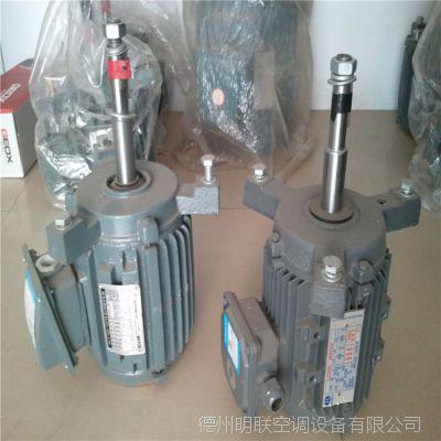 冷却塔防水电机 冷却塔专用电机 供应YLT系列三相异步电动机