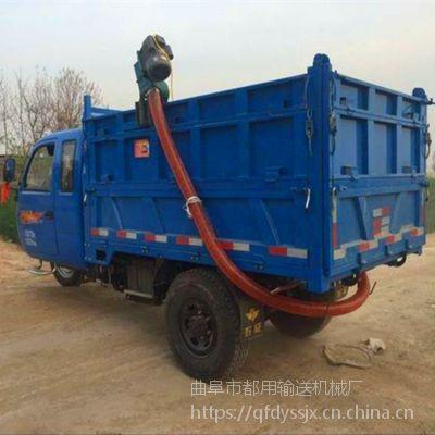 专业生产车载吸粮机供应商防尘 粉料输送机
