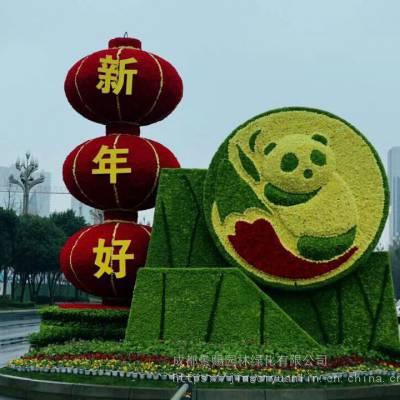 音标音符雕塑造型 仿真绿雕音符造型 广场雕塑造型摆放