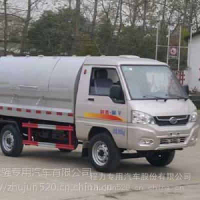 柴油版凯马3方密封式垃圾车价钱