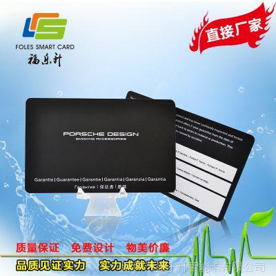 定制PVC卡 会员卡 磁条卡 VIP卡 刮刮卡 密码卡 条码卡 一卡通