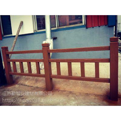 仿木围栏护栏