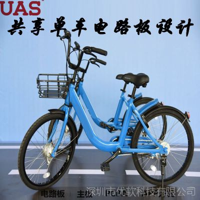 共享单车方案开发 微信小程序扫码开锁GPS定位共享自行车厂家直销