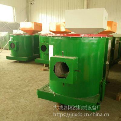 烘干设备用生物质燃烧机 高效节能 低碳环保