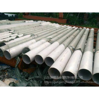 304不锈钢工业管双相钢材料用不锈钢找山东骏钢泓
