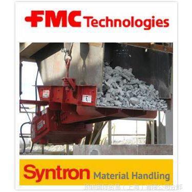 fmcsyntron电磁振动下料器重型电磁