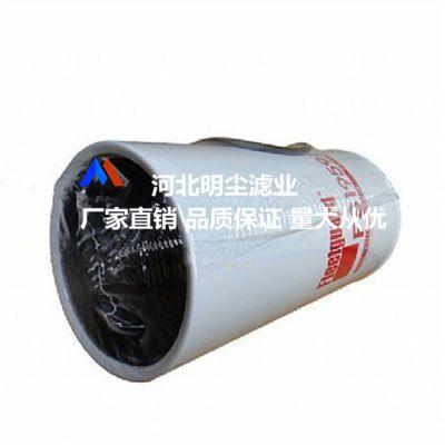 供应FS1294弗列加滤芯厂家替代FS1294滤芯