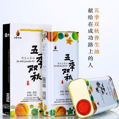 五季双秋山茶油1.58L*2礼盒装非转基因物理压榨纯天然留原香