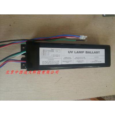 中西(LQS厂家)紫外灯管的电子镇流器 型号:399993库号:M399993