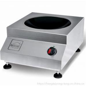 喜达客IND-10W-5000台式电磁炉 台式凹面小炒炉