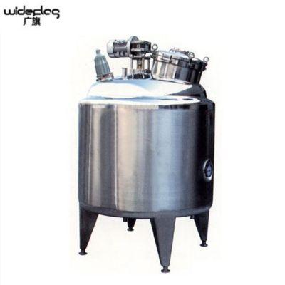 厂家直销 河南涂料油漆专用电动搅拌罐 洗衣粉沐浴露搅拌机 广旗制造