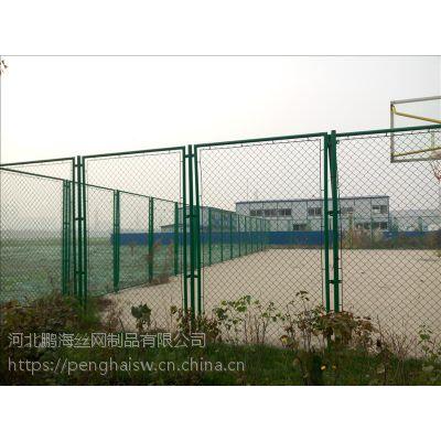 球场护栏网,隔离网选择什么尺寸比较好