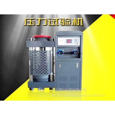 2000KN压缩力学试验仪器液压式压力试验机