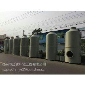 蓝洁环境PP喷淋塔是时下较流行的一款废气处理设备