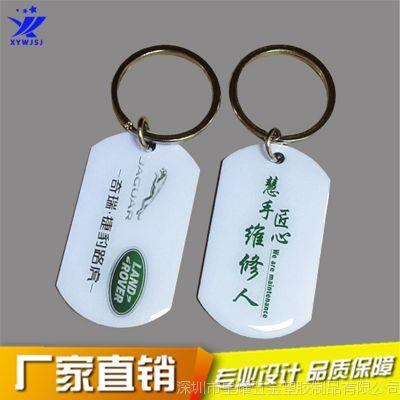 不锈钢狗牌钥匙扣金属吊牌军牌滴胶汽车挂饰广告礼品赠品