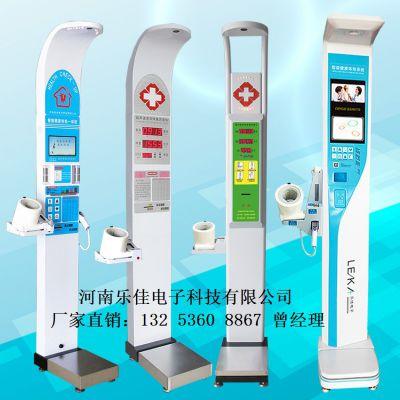 人机互动自助健康管理超声波体检机