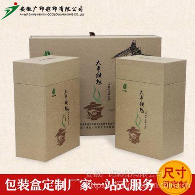安徽广印彩印包装盒印刷厂,现货供应2019新品天地盖茶叶礼品盒